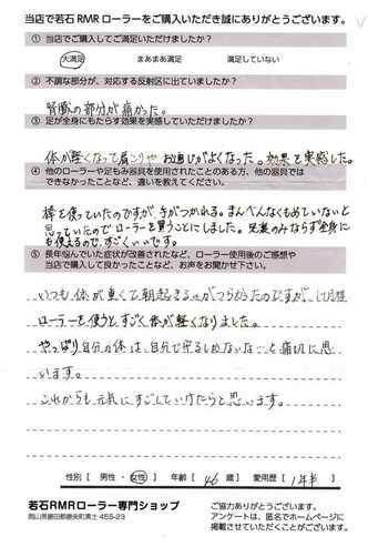 taiken001.jpgのサムネイル画像